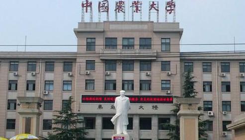 中国农业大学实验室案例-万博手机版