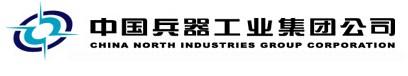 <strong>中国兵器工业集团选购我</strong>