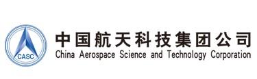 <strong>中国航天科技选购我司防</strong>